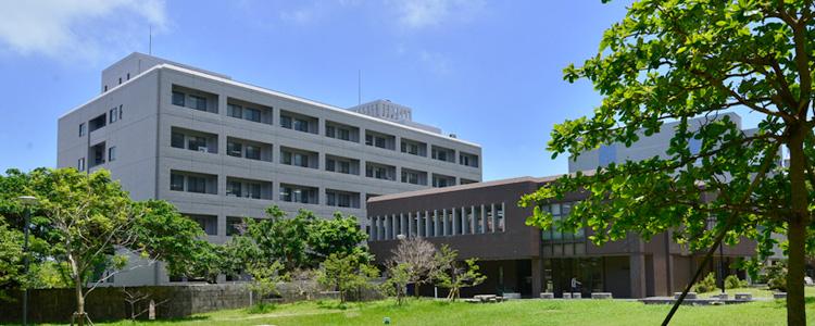 国立大学法人琉球大学医学部